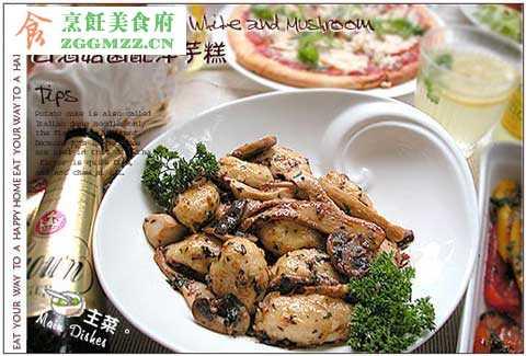 孕妇菇菌太太糕烹饪素食府|好洋芋美食网好吃菜谱白酒食谱大全图片
